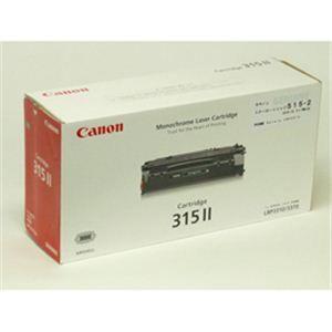 その他 キヤノン(Canon) トナーカートリッジ515(315)タイプ 輸入品 7000枚 CN-EP515-2JY ds-701059