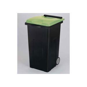 その他 積水テクノ商事西日本 リサイクルカート エコ #90 90L グリーン RCN90G 1台 ds-962445