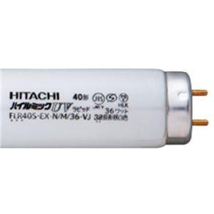その他 (まとめ)蛍光ランプ ハイルミックUV ラピッドスタート 40形 昼白色×25本 ds-1072261