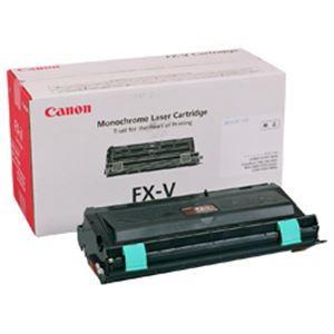 その他 【純正品】 キヤノン(Canon) トナーカートリッジ 型番:FX-V 印字枚数:6000枚 単位:1個 ds-1095339