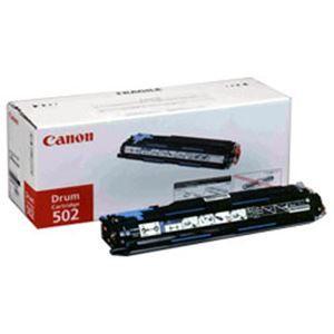 その他 【純正品】 キヤノン(Canon) トナーカートリッジ ブラック 型番:ドラムカートリッジ502(B) 印字枚数:45000枚 単位:1個 ds-1096545