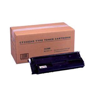 その他 トナーカートリッジ 汎用タイプ 富士ゼロックス(XEROX)適合 型番:CT350245タイプ汎用 印字枚数:10000枚 単位:1個 ds-1096997