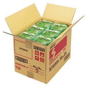 その他 セキスイ マスクライトテープ 30巻入 N730X04×30 緑 30巻 ds-1143170