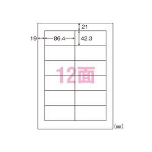 その他 東洋印刷 ナナラベル A4判 シンプルパック LDW12PA 500枚 ds-1144420