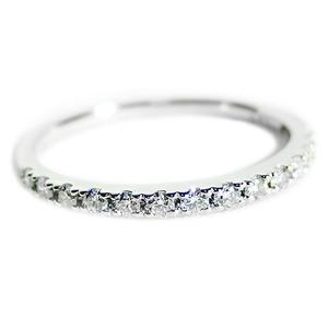 その他 ダイヤモンド リング ハーフエタニティ 0.2ct 9号 プラチナ Pt900 0.2カラット エタニティリング 指輪 鑑別カード付き ds-1235839