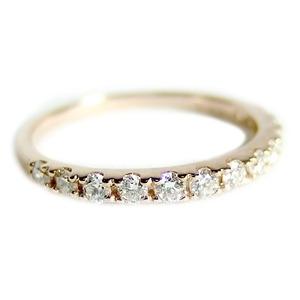その他 ダイヤモンド リング ハーフエタニティ 0.3ct 11号 K18 ピンクゴールド 0.3カラット エタニティリング 指輪 鑑別カード付き ds-1235867