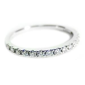 その他 ダイヤモンド リング ハーフエタニティ 0.3ct プラチナ Pt900 8.5号 0.3カラット エタニティリング 指輪 鑑別カード付き ds-1235874