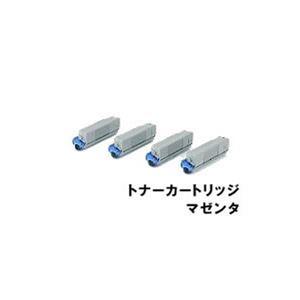 その他 【純正品】 FUJITSU 富士通 インクカートリッジ/トナーカートリッジ 【CL114B M マゼンタ】 ds-1239164