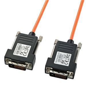 その他 サンワサプライ DVI光ファイバケーブル(シングルリンク)50m KC-DVI-FB50 ds-1252571