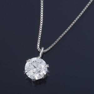 その他 Dカラー SI2 エクセレントカット プラチナPT999 0.3ctダイヤモンドペンダント/ネックレス 鑑定書付き(中央宝石研究所) ds-1255362