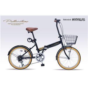 その他 MYPALLAS(マイパラス) 折りたたみ自転車20・6SP・オールインワン M-252 ブラック(BK) ds-1256853