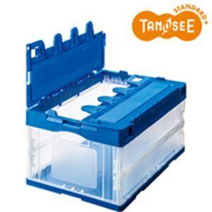 その他 (まとめ)折りたたみコンテナふた付き 50L ブルー×透明 ds-1260204