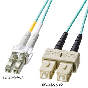 その他 サンワサプライ OM3光ファイバケーブル HKB-OM3LCSC-10L ds-1279208