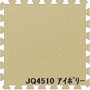 その他 ジョイントクッション JQ-45 16枚セット 色 アイボリー サイズ 厚10mm×タテ450mm×ヨコ450mm/枚 16枚セット寸法(1800mm×1800mm) 【洗える】 【日本製】 【防炎】 ds-1284379