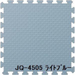 その他 ジョイントクッション JQ-45 16枚セット 色 ライトブルー サイズ 厚10mm×タテ450mm×ヨコ450mm/枚 16枚セット寸法(1800mm×1800mm) 【洗える】 【日本製】 【防炎】 ds-1284382