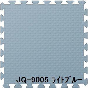 その他 ジョイントクッション JQ-90 4枚セット 色 ライトブルー サイズ 厚15mm×タテ900mm×ヨコ900mm/枚 4枚セット寸法(1800mm×1800mm) 【洗える】 【日本製】 【防炎】 ds-1284404