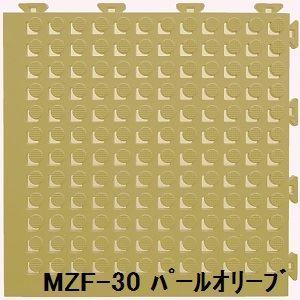 その他 水廻りフロアー フィットチェッカー MZF-30 16枚セット 色 パールオリーブ サイズ 厚13mm×タテ300mm×ヨコ300mm/枚 16枚セット寸法(1200mm×1200mm) 【日本製】 【防炎】 ds-1284448
