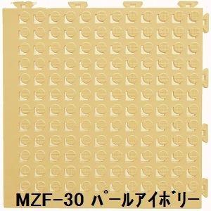 その他 水廻りフロアー フィットチェッカー MZF-30 30枚セット 色 パールアイボリー サイズ 厚13mm×タテ300mm×ヨコ300mm/枚 30枚セット寸法(1500mm×1800mm) 【日本製】 【防炎】 ds-1284450