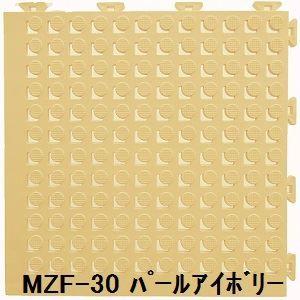 その他 水廻りフロアー フィットチェッカー MZF-30 60枚セット 色 パールアイボリー サイズ 厚13mm×タテ300mm×ヨコ300mm/枚 60枚セット寸法(1800mm×3000mm) 【日本製】 【防炎】 ds-1284455