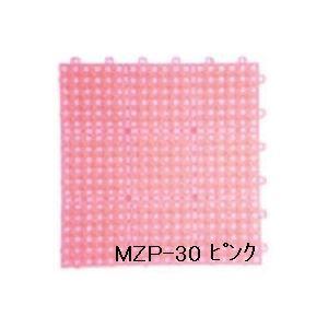 その他 水廻りフロアー パレスチェッカー MZP-30 16枚セット 色 ピンク サイズ 厚13mm×タテ300mm×ヨコ300mm/枚 16枚セット寸法(1200mm×1200mm) 【日本製】 【防炎】 ds-1284467