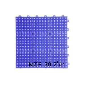 その他 水廻りフロアー パレスチェッカー MZP-30 16枚セット 色 ブルー サイズ 厚13mm×タテ300mm×ヨコ300mm/枚 16枚セット寸法(1200mm×1200mm) 【日本製】 【防炎】 ds-1284468
