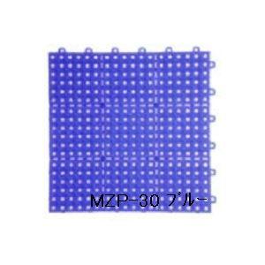 その他 水廻りフロアー パレスチェッカー MZP-30 30枚セット 色 ブルー サイズ 厚13mm×タテ300mm×ヨコ300mm/枚 30枚セット寸法(1500mm×1800mm) 【日本製】 【防炎】 ds-1284472