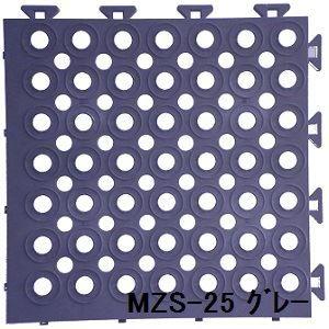 その他 水廻りフロアー ソフトチェッカー MZS-25 32枚セット 色 グレー サイズ 厚15mm×タテ250mm×ヨコ250mm/枚 32枚セット寸法(1000mm×2000mm) 【日本製】 【防炎】 ds-1284494