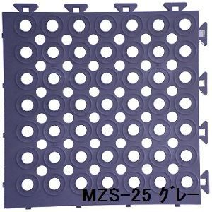 その他 水廻りフロアー ソフトチェッカー MZS-25 64枚セット 色 グレー サイズ 厚15mm×タテ250mm×ヨコ250mm/枚 64枚セット寸法(2000mm×2000mm) 【日本製】 【防炎】 ds-1284498