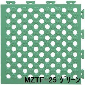 その他 水廻りフロアー タフチェッカー MZTF-25 64枚セット 色 グリーン サイズ 厚15mm×タテ250mm×ヨコ250mm/枚 64枚セット寸法(2000mm×2000mm) 【日本製】 【防炎】 ds-1284528