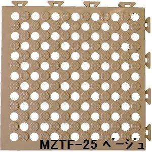 その他 水廻りフロアー タフチェッカー MZTF-25 64枚セット 色 ベージュ サイズ 厚15mm×タテ250mm×ヨコ250mm/枚 64枚セット寸法(2000mm×2000mm) 【日本製】 【防炎】 ds-1284529