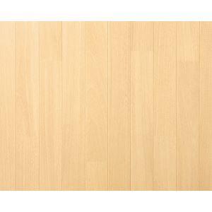 その他 東リ クッションフロアG ウォールナット 色 CF8206 サイズ 182cm巾×6m 【日本製】 ds-1288897