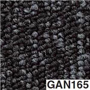 その他 東リ タイルカーペット GA100N サイズ 50cm×50cm 色 GAN165 12枚セット 【日本製】 ds-1289729