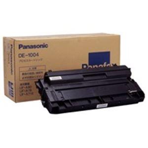 その他 Panasonic パナソニック FAX/ファクシミリ用トナーカートリッジ 純正 【DE1004】 ds-1292165