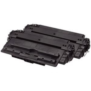 その他 【純正品】 Canon キヤノン トナーカートリッジ 純正 【CRG-509VP】 2本入り ブラック(黒) ds-1294209