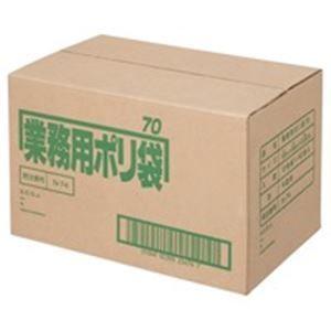 その他 日本サニパック ポリゴミ袋 N-74 半透明 70L 10枚 40組 ds-1294828