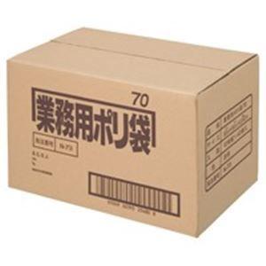 その他 日本サニパック ポリゴミ袋 N-73 透明 70L 10枚 40組 ds-1294831