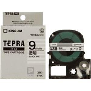 その他 キングジム テプラ PROテープ/ラベルライター用テープ 【幅:9mm】 20個入り ST9K-20 透明 ds-1295538