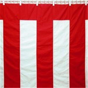 その他 八光舎 紅白幕 5間物 180×900cm ds-1300934