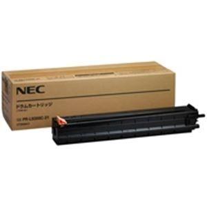 その他 【純正品】 NEC ドラムPR-L9300C-31 ds-1302000