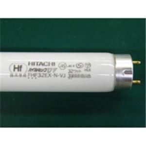 その他 【25本セット】日立 Hf蛍光灯 照明器具 FHF32EX-N-VJ ds-1302545