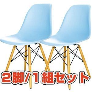 その他 フローチェア 【2脚/1組セット】 天然木/スチール 背もたれ付き ow-112a ライトブルー(青) ds-1304537