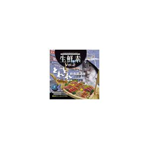 その他 写真素材 マルク 生鮮の素 Vol.2(とれとれ鮮魚直送便) ds-67396