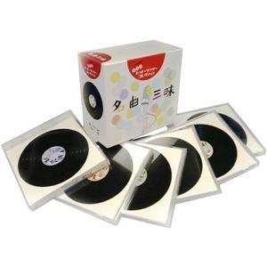 その他 名曲三昧~永遠のヒット・ソング・コレクション(CD6枚組 全120曲) ds-988947