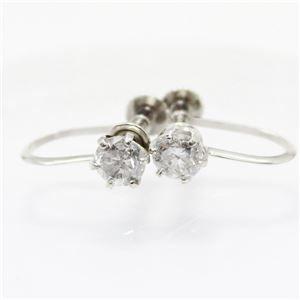 その他 プラチナ0.6ctダイヤリング 指輪6爪スクリュー式イヤリング【代引不可】 ds-1070462