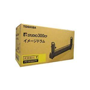 その他 【純正品】 TOSHIBA 東芝 インクカートリッジ/トナーカートリッジ 【PS-OD300CPY イエロー】 ds-1239833