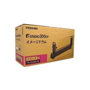 その他 【純正品】 TOSHIBA 東芝 インクカートリッジ/トナーカートリッジ 【PS-OD300CPM マゼンタ 】 ds-1239834