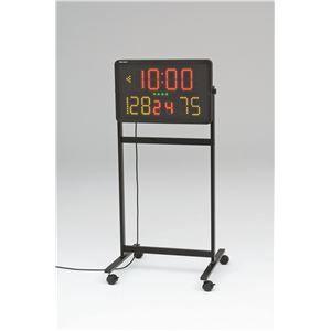 その他 【単品】TOEI LIGHT(トーエイライト) 電子式カウンター用スタンド B4002 ds-1250573