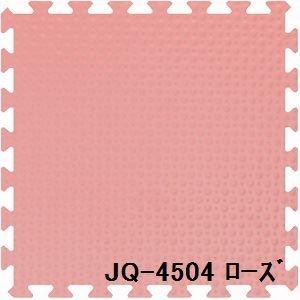 その他 ジョイントクッション JQ-45 9枚セット 色 ローズ サイズ 厚10mm×タテ450mm×ヨコ450mm/枚 9枚セット寸法(1350mm×1350mm) 【洗える】 【日本製】 【防炎】 ds-1284376