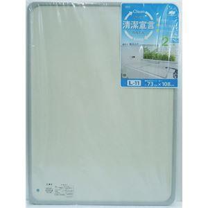 その他 オーエ 組合せ風呂ふた 浴槽対応サイズ75×110cm L-11 2枚組 ds-1364946
