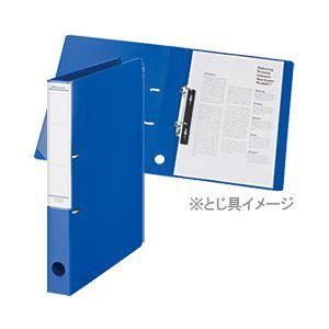 その他 Dリングファイル(タテ・2穴) ブルー 1箱(40冊) FM-BASIC-011 BL-ハコ ds-1367887